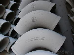 Elbows used in the concrete pump