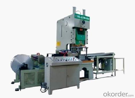 Aluminium foil container making machine(UN-55T)