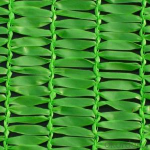 agriculture shade cloth/green color sun shade net