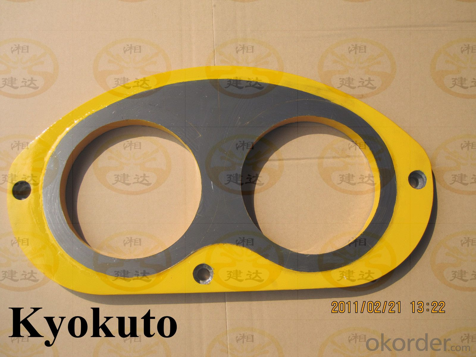 Spectacle wear plate  for Kyokuto concrete pump