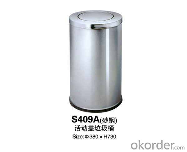 S409 flip sanding trash