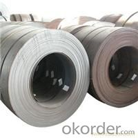 THE BEST HOT-ROLLED STEEL COILS