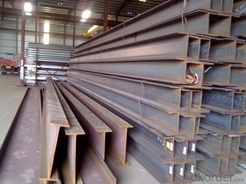 Hot Rolled H Section Beam
