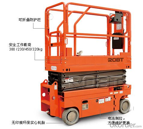 Self-propelled scissor platform