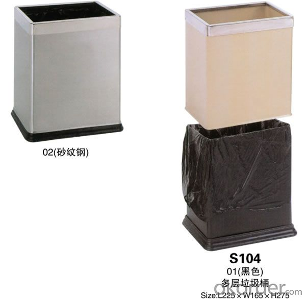 S104 multi-Stainless iron Trash can