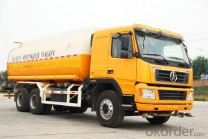 DAYUN Sprinkling Truck DYX5253