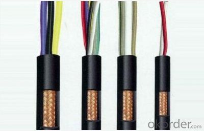PVC insulated and sheathed control cable-KVVP