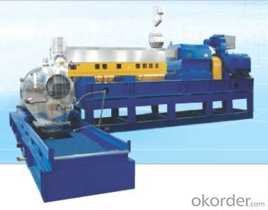 Eccentric water-satomizing plastic granulation xlpe cable material compound line