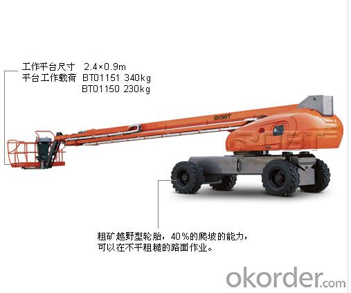 Self-propelled straight boom platform - 40/38 meters