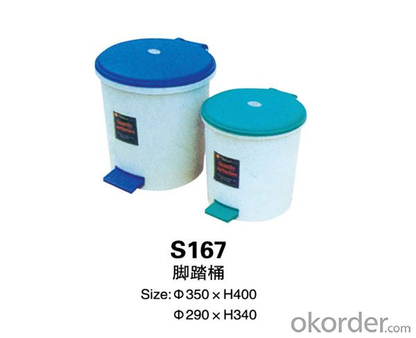 S167 plastic foot bucket