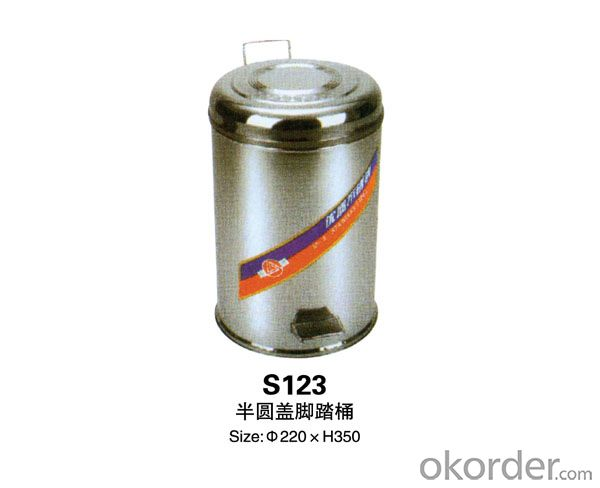 S122 Semicircle stainless steel trash can