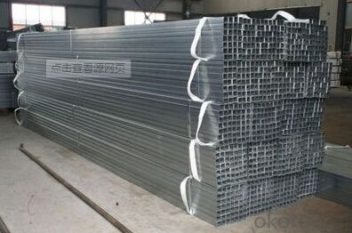 Rectangular Hot Rolled  Carbon Steel Tube