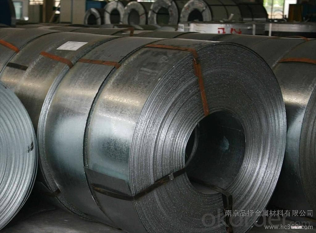 THE COLD ROLLED STEEL COILS