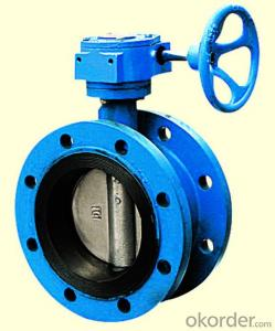Flange center line butterfly valve