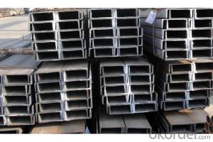 U steel channel beam for constructions