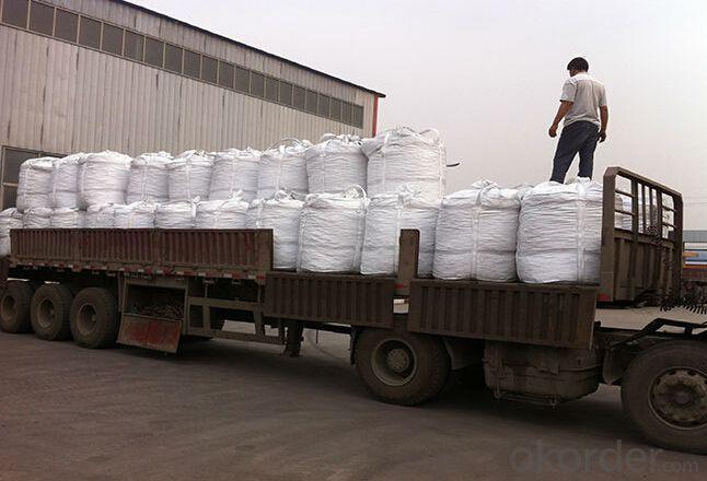 Low Carbon Ferro Chrome CNBM Chinese Cargo