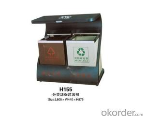 H155 Multifunctional sorting trash(removable )