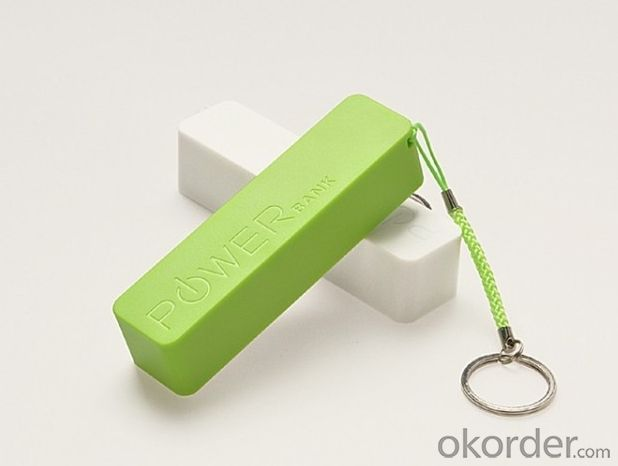 perfume power bank with key-chain