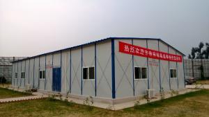K-type Prefabricated House
