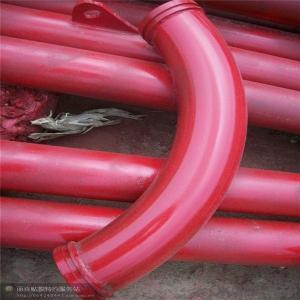 Concrete Pump Delivery Bend Pipe Delivery Concrete