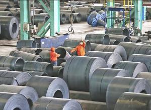 HR Carbon Steel Coil ASTM A36