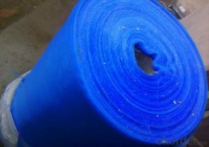 High Quality Sunshade Net