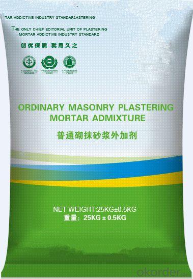 Ordinary masonry, plastering mortar admixture
