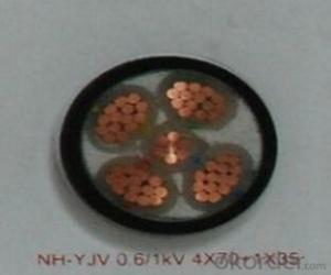 ZHONGMEI 0.6/1KV PVC insulation, cross-linked polyethylene insulated fire-resistant cables NH-YJV 0.6/1KV 4X70+1X35