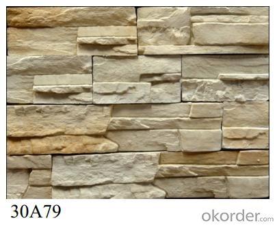 Culture stone BA- 018