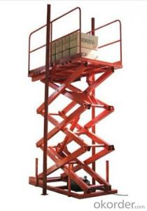 Light hydraulic cargo elevator -QSJT series