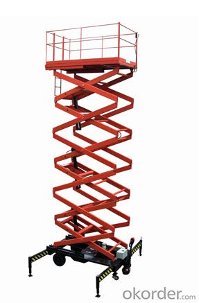 Scissor type Aerial work lifter ESJY300 serie