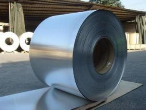 Mill-finished alu coil in hot sale