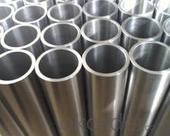 The 316L stainless steel pipe
