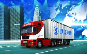 SHACMAN F3000 LNG NATURAL GAS 6X4 40 TONS TRACTOR TRUCK