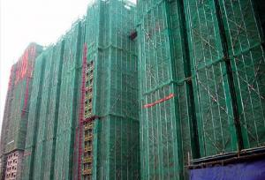 High quality construction safety net for building