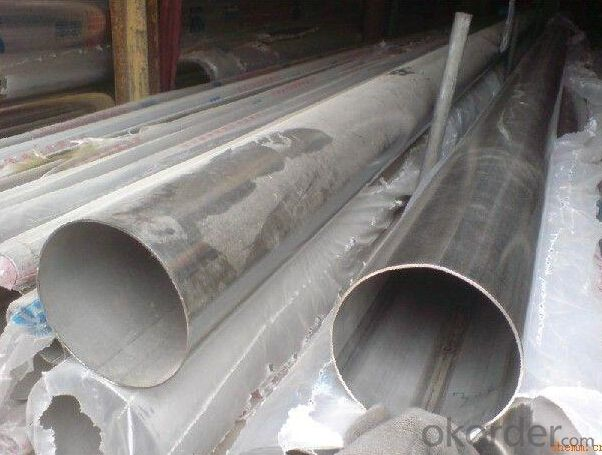 Welded Stainless Seamless Hot Rolled Steel Pipe