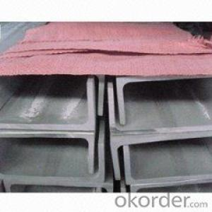 Hot Rolled U channel steel sizes supplier