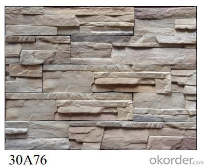 cultured stone BA001