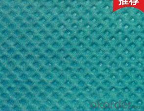 PP Non-woven Fabrics