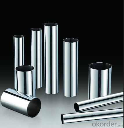 Stainless Seamless Steel Pipes With High Quality