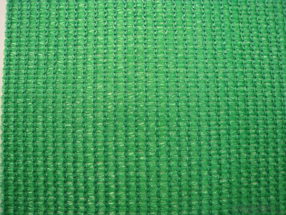 HDPE Sun Shade Netting/SunShade Netting for Greenhouse and Filed