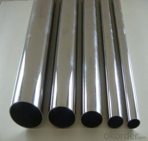 Stainless Seamless Round Steel Tube With Good Price