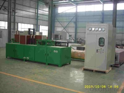 Vacuum IF (medium Frequency) Induction Furnace