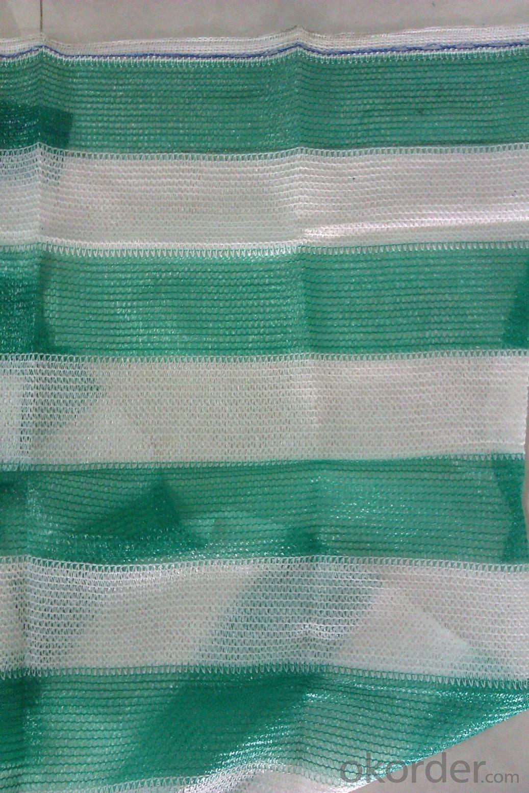 Plastic Sunshade Balcony Net