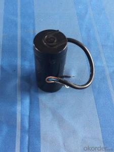 starting capacitor