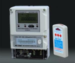 DDSF607 series single-phase electronic type multirate ammeter