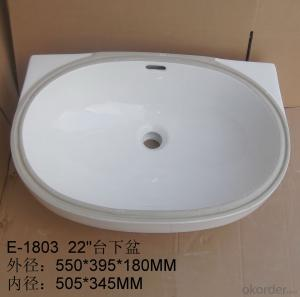 The new 22- inch white ceramic stone under the basin