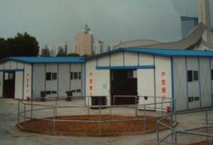 prefab houses, Family type prefabricated house