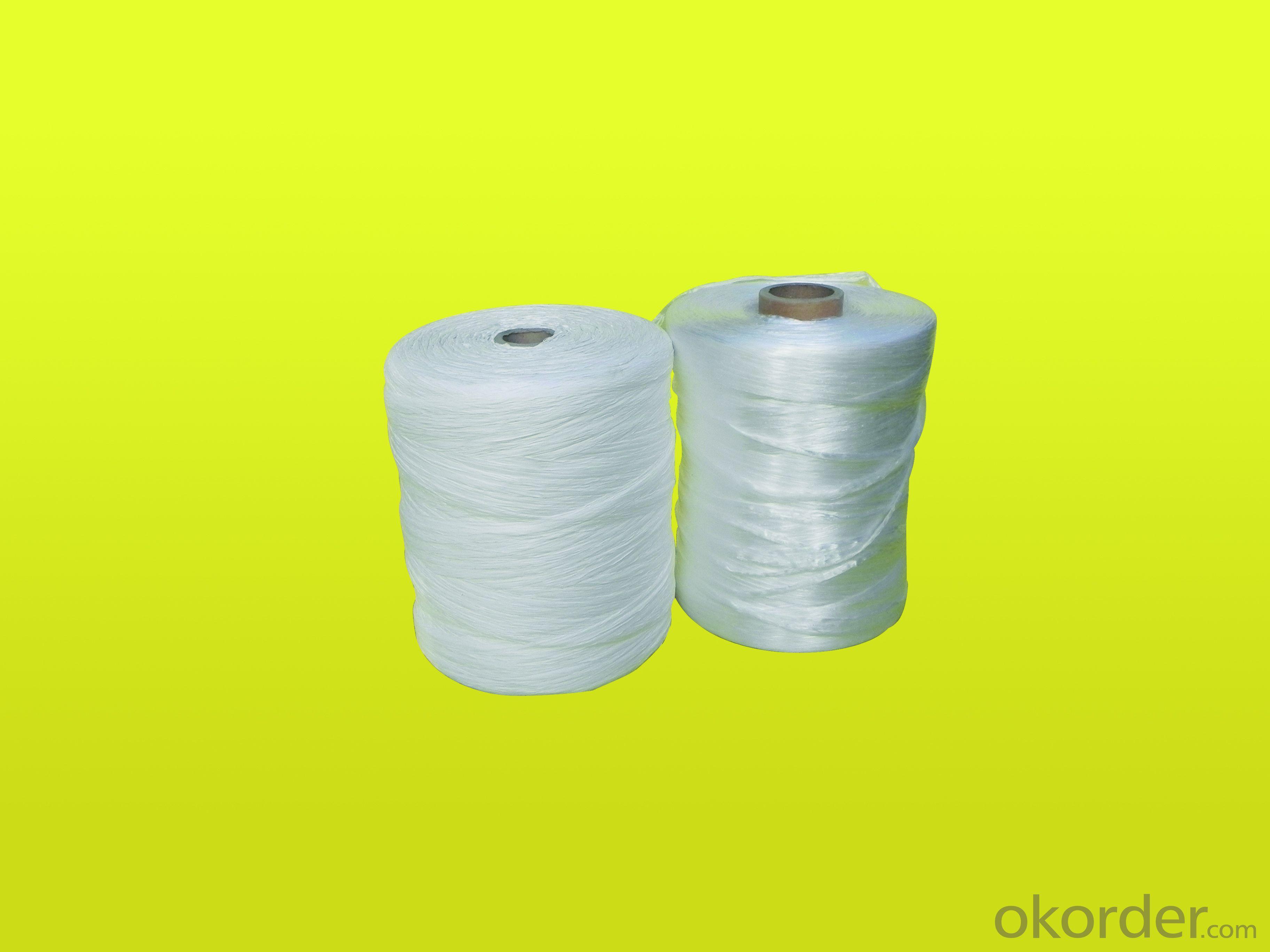 High flame retardant PP filler yarn