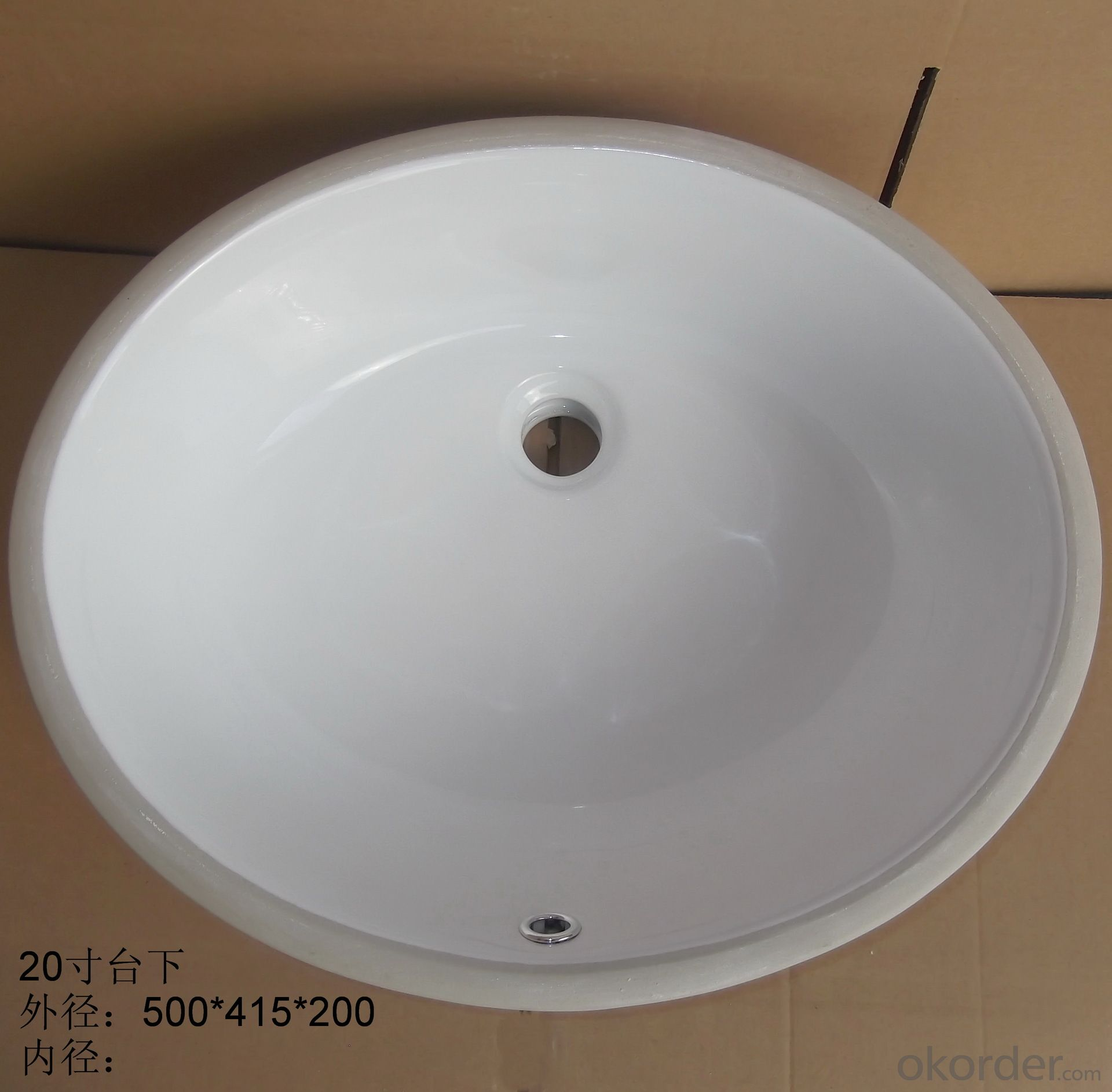 Deep bottom undercounter 20-inch basin